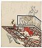 Toyokuni Utagawa (1769-1825), Toyokuni Utagawa, Click for value
