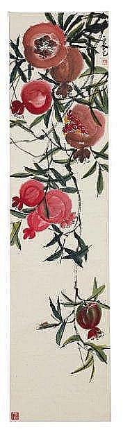 Qi Liangyi 1923-1988