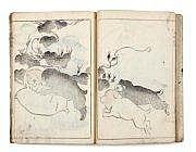 Kôrin Ogata (1658-1716) copié par Minwa Aikawa (?-1821)