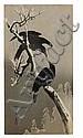 SHOUN YAMAMOTO (1870-1965) Deux corbeaux perchés sur une branche enneigée Deux corbeaux se fixent du regard. L'un surplombe l'autr..., Shōun Yamamoto, Click for value