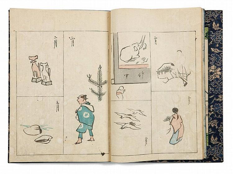 KOCHO UEDA (1788 -1850) Kôchô ryakuga. Croquis rapides de Kôchô 2 volumes complets, couvertures bleues gaufrées à motifs floraux, ...