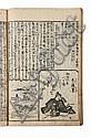 MORONOBU HISHIKAWA (VERS 1618-1694) Zôho hyakunin isshu eshô. Nouvelle édition augmentée : Cent poèmes 3 volumes complets réunis e..., Hishikawa Moronobu, Click for value