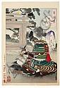 LOT DE : A - YOSHITOSHI TAISO (1839-1892) Tsuki no Hatsura, Gyoko Cassier de la lune et Gyoko (Wugang en Chinois) Selon la mytholo..., Taiso Yoshitoshi, Click for value