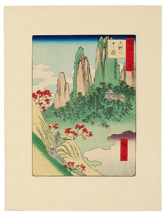 HIROSHIGE II UTAGAWA (1826-1869) Shokoku rokujû-Hakkei 68 vues de toutes les provinces Ensemble complet des 68 estampes, chacune m...