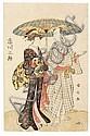 KUNIMASA UTAGAWA (1773-1810) Deux acteurs de Kabuki sous une ombrelle Deux acteurs, l'un jouant le rôle d'une femme et l'autre le ..., Utagawa Kunimasa, Click for value