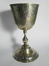 An Early Silver Goblet, 84g / 2.7oz 11.5cm