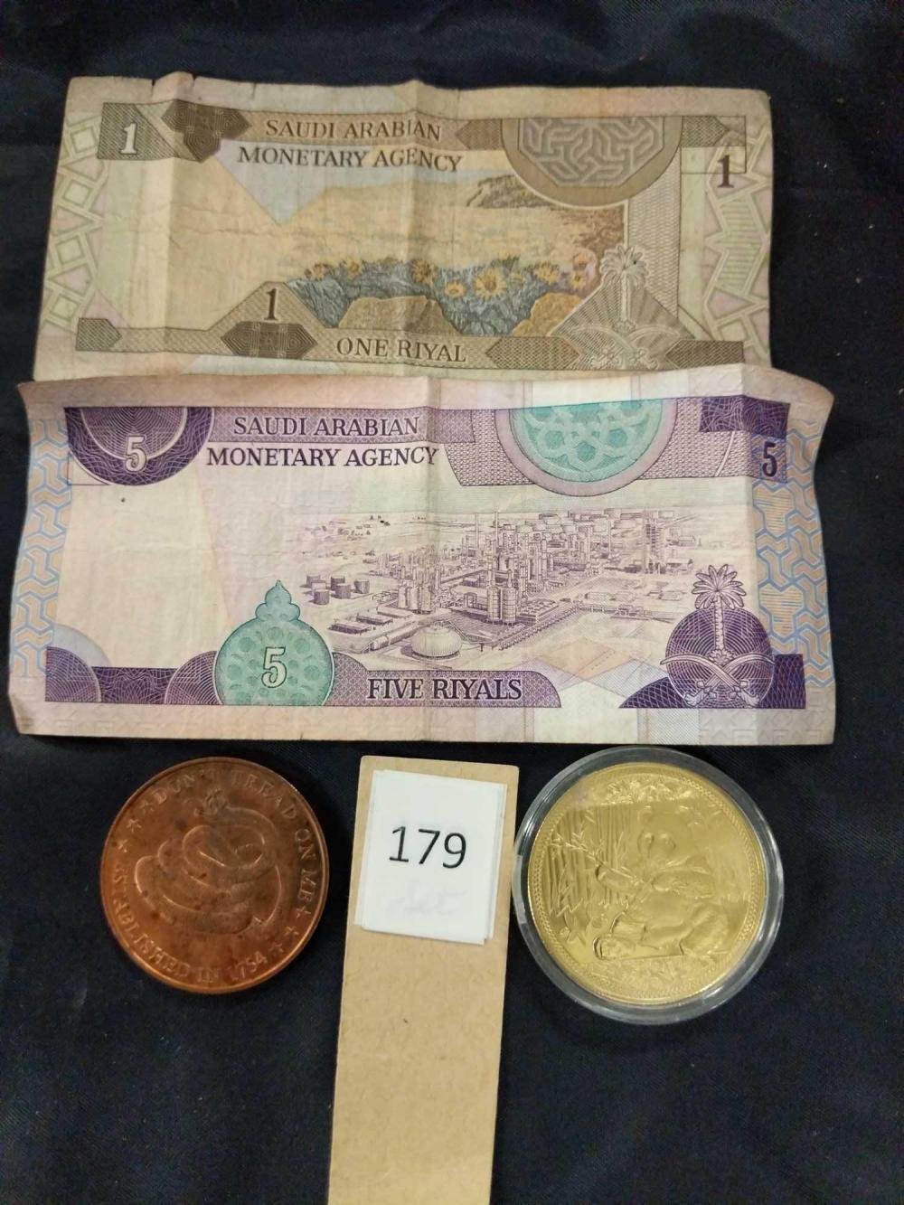 GOLD TONE PANDA ROUND, 1 AVDP OZ. .999 COPPER ROUND & SAUDI ARABIAN PAPER BILLS - 4 ITEMS