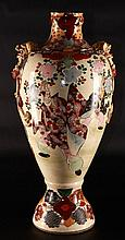 Sacuma giant vase
