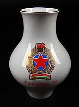 Fire Protection 78 - Zsolnay vase