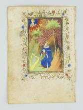 AN ILLUMINATED VELLUM MANUSCRIPT LEAF FROM A BOOK OF HOURS, WITH A MINIATURE OF KING DAVID IN PRAYER.