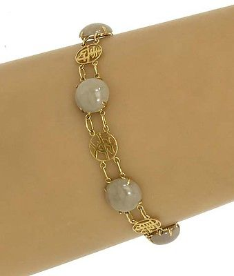 Vintage 14k Yellow Gold Lavender & Green Jade Asian Design Link Bracelet