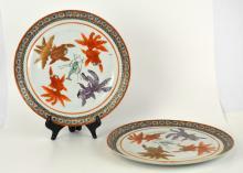 Pair Chinese Goldfish Plates