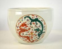 Chinese Famille Rose Fish Bowl
