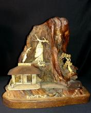 Chinese Wood Carving Boulder w. Guanyin