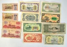 Twelve Pcs of Chinese Paper Bills