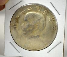 One Chinese Silver Coin