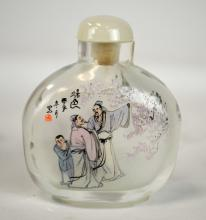 Chinese Reverse Painted Rock Crystal Snuff Bottle