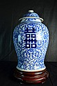 Chinese Qing Dynasty Lidded Jar Decorated in Blue & White