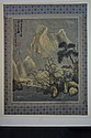 Chinese Painting on Silk Panel