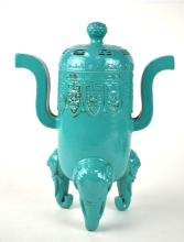 Qing. Chinese Turquoise Glazed Covered Censer
