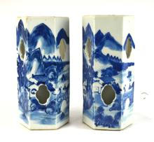 Christie's Pr Chinese Blue & White  Hat Stands