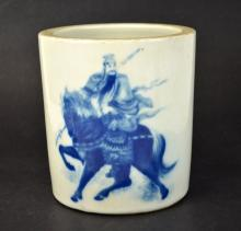 Chinese Blue & White Brush Pot