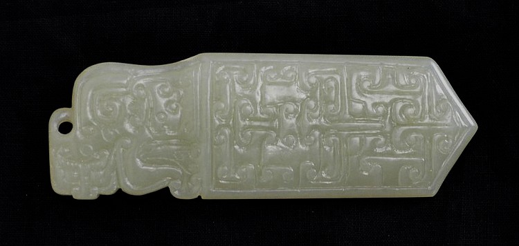 18th C. Chinese Carved Jade Sword Pendant