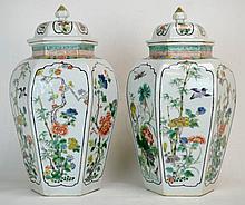 Pair Of Famille Verte Lidded Ginger Jars