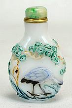 19th C. Chinese Carved Glass Snuff Bottle