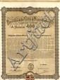 5% Prestito della Città di Napoli anno 1877