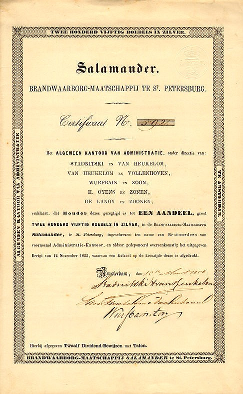 Salamander - Compagnia di Assicurazioni di San Pietroburgo