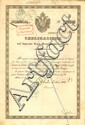 5% Imperiale Regio Monte Lombardo - Veneto - Notificazione 11 aprile 1851
