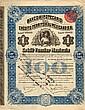 Banco Hipotecario de Credito Territorial Mexicano - Crédit Foncier Mexicain