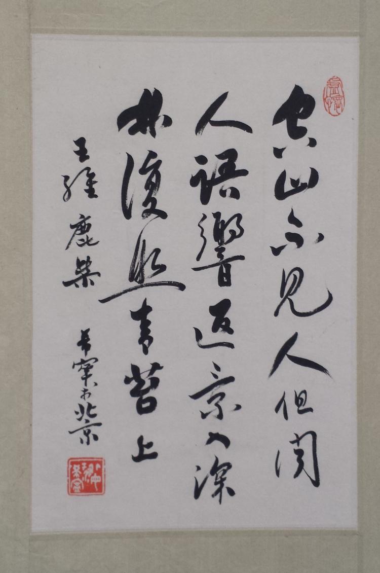 Asian Art Scrolls 31