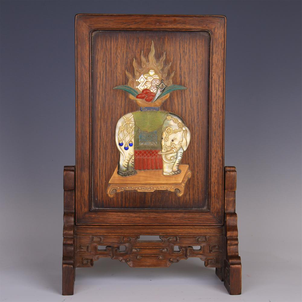 Chinese Room Screens General For Sale At Online Auction Modern