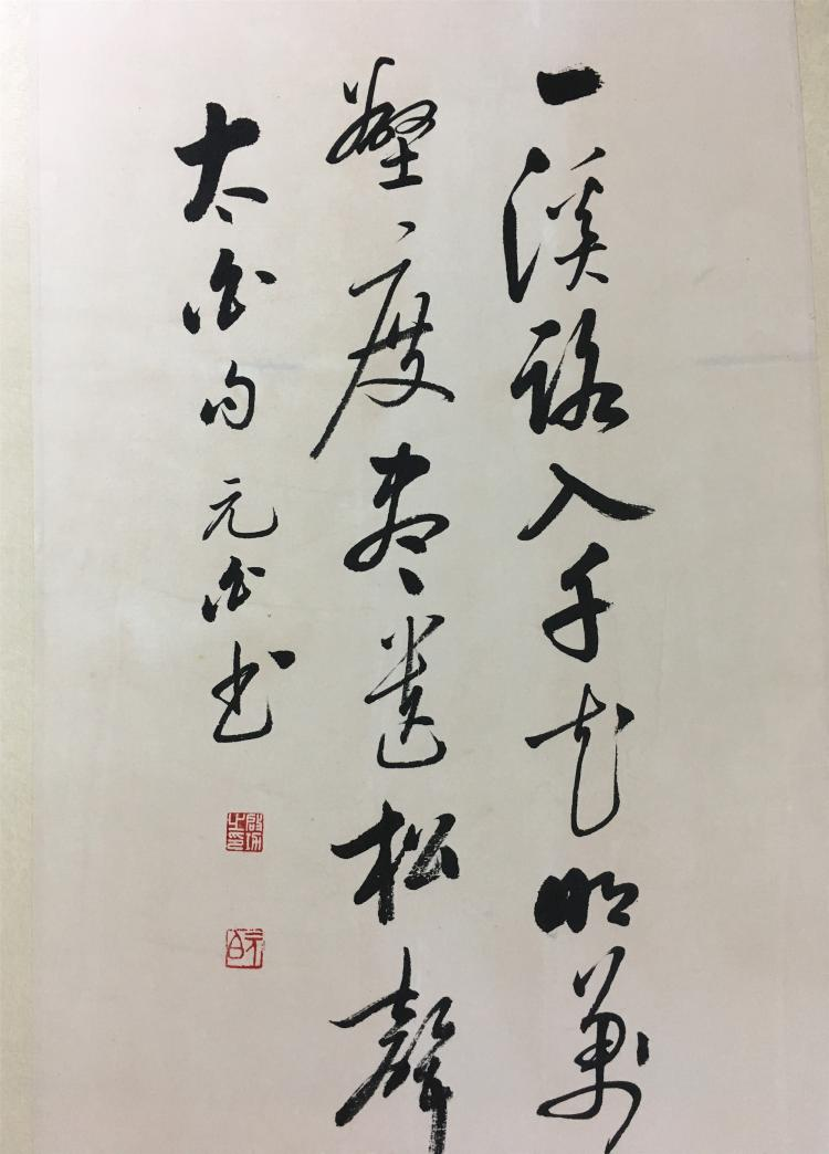 chinese calligraphy drawing - photo #47