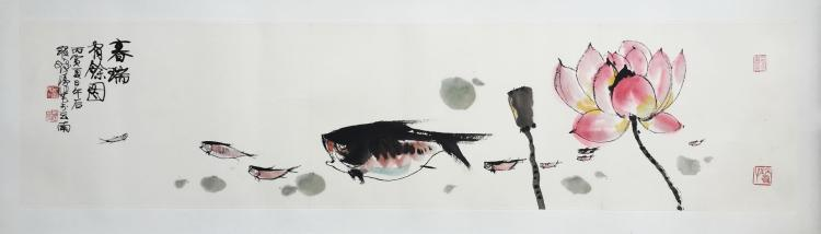 CHINESE SCROLL PAINTING OF FISH AND LOTUS
