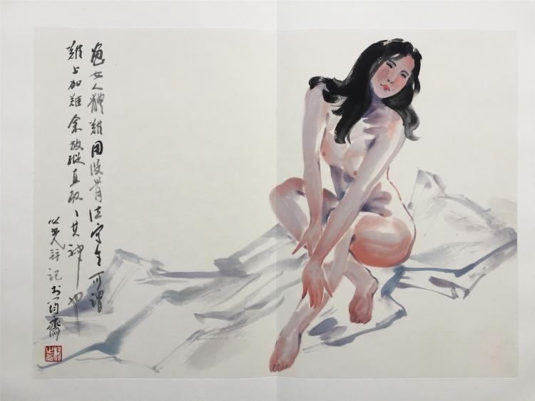 CHINESE ALBUM PAINTING OF SEATED NUDE GIRLS