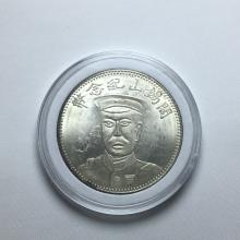 ONE CHINESE SILVER DOLLAR COINS