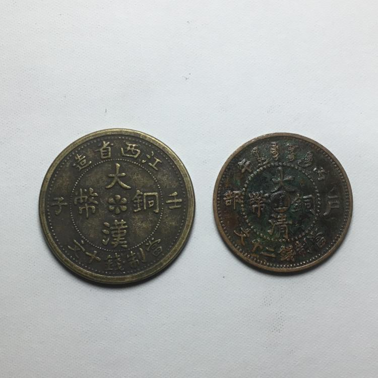 TWO CHINESE COPPER COINS