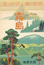 Retreat of Spirits. ca. 1935
