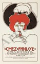 Chez Panisse. 1972. Rare Poster, David Lance Goines, Click for value