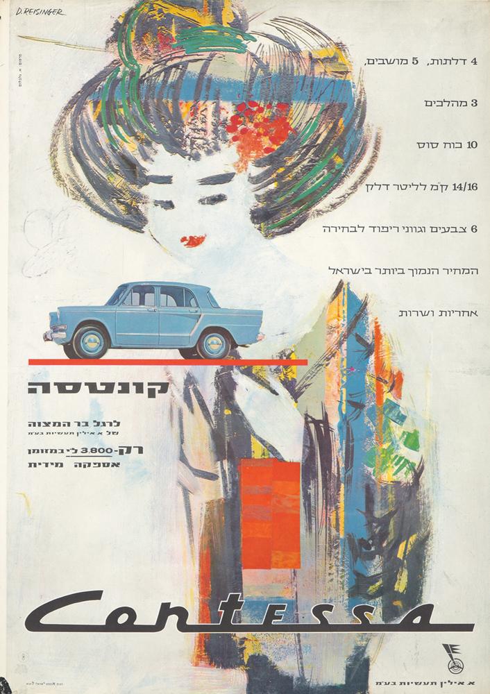 Contessa. 1963