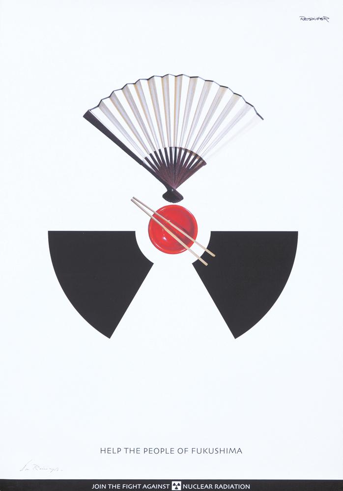 Fukushima. 2011
