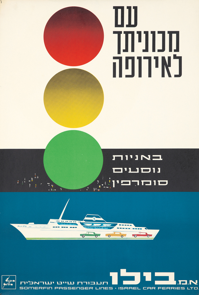 Somerfin Passenger Lines. 1966