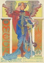 Omega. 1897.
