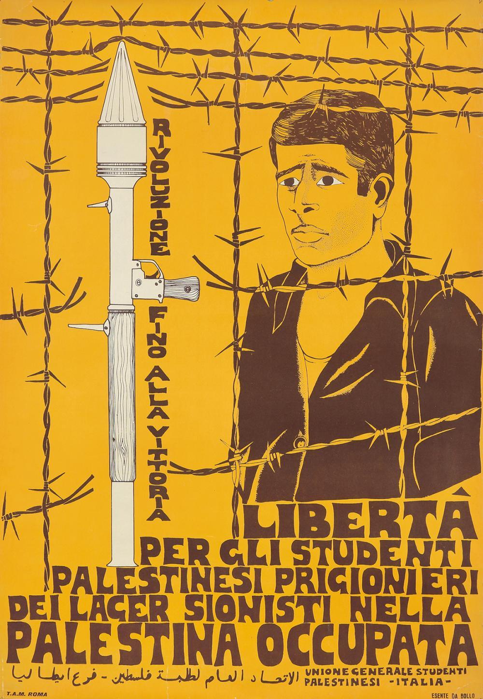 Palestina Occupata. 1971.