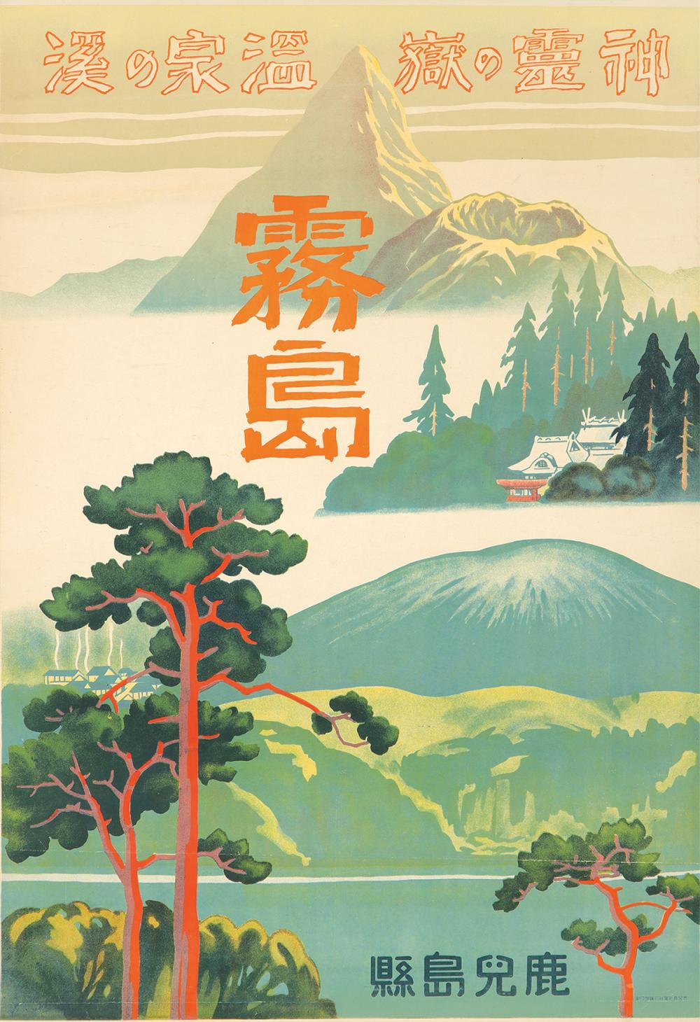 Kirishima / Retreat of Spirits. ca. 1934.
