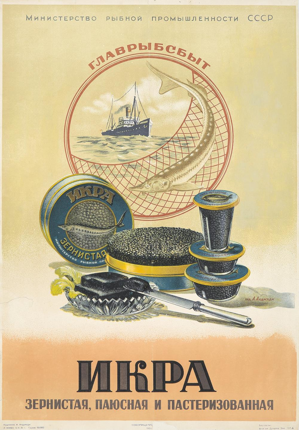 Caviar. 1952.