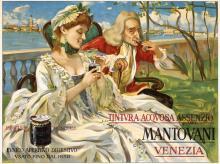 Original 1900s Italian Liquor Aperitif Poster Venice